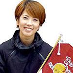 政田マリさん