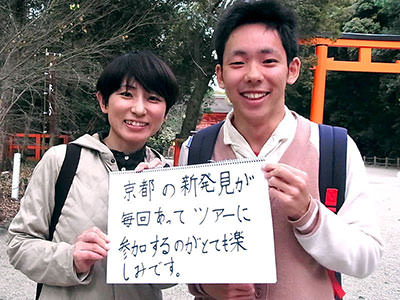 大阪府:Tさん親子