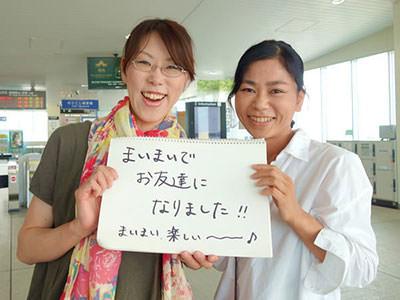 滋賀県のAさんと兵庫県のTさん