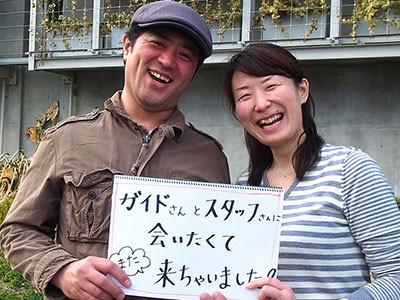 兵庫県:S田さんご夫婦