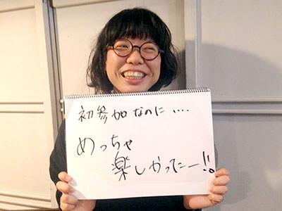 大阪府:Sさん