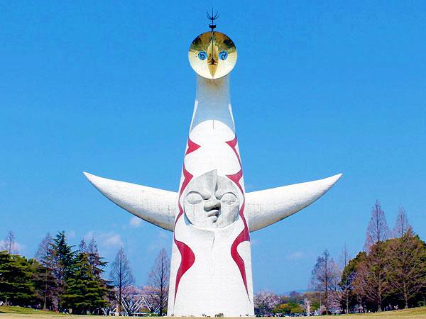 【万博公園】大阪万博・夢の跡!桜の万博公園めぐり、太陽の ...